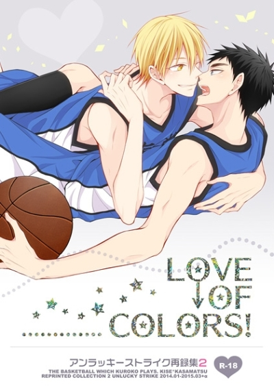 LOVE OF COLORS Anrakkisutoraiku Sairoku Shuu 2