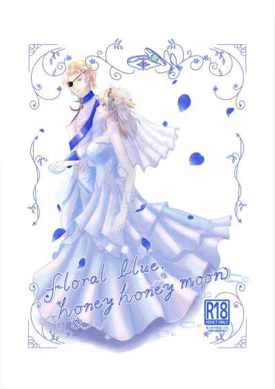 Floral Blue, Honey Honey Moon