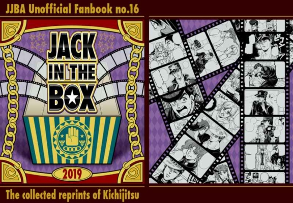 JACK IN THE BOX 2019