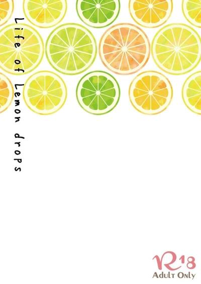 Life Of Lemon Drops