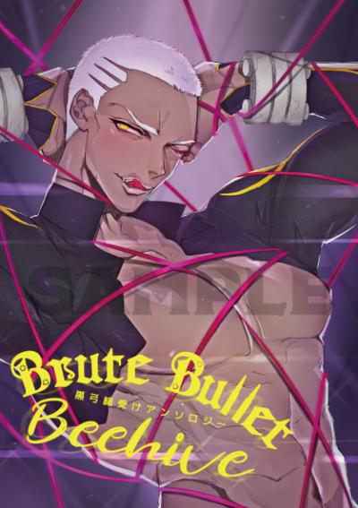 Brute Bullet Beehive