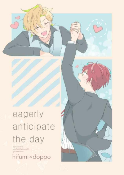 Eagerly Anticipate The Day