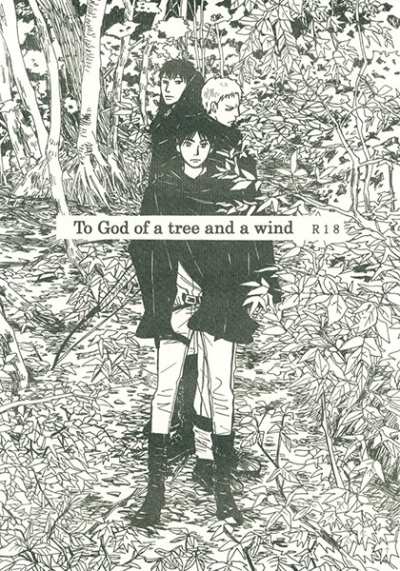 To God Of A Tree And A Wind