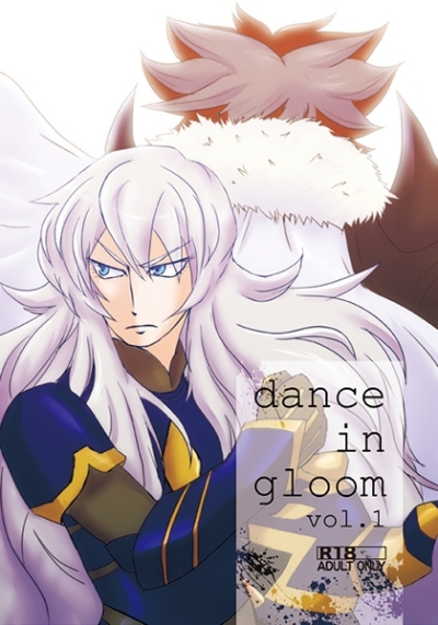 Dance In Gloom Vol1