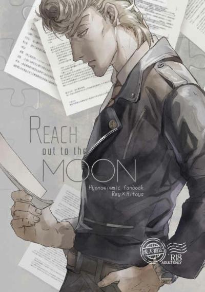 Reach Out Tothe Moon Zenpen