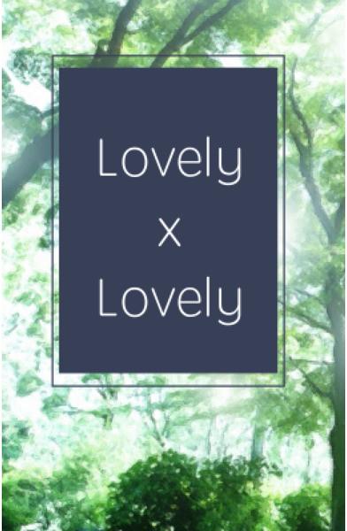 LovelyLovely