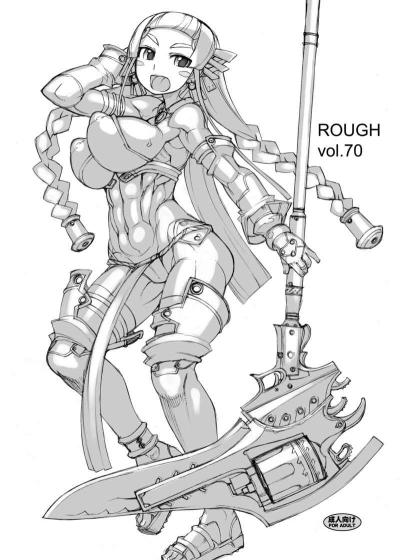 ROUGH Vol.70