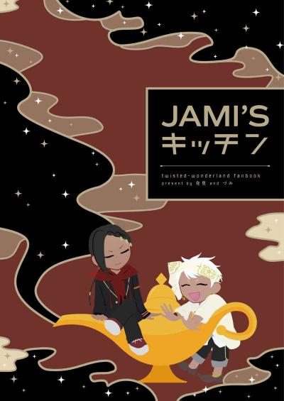 JAMI'S Kitchin
