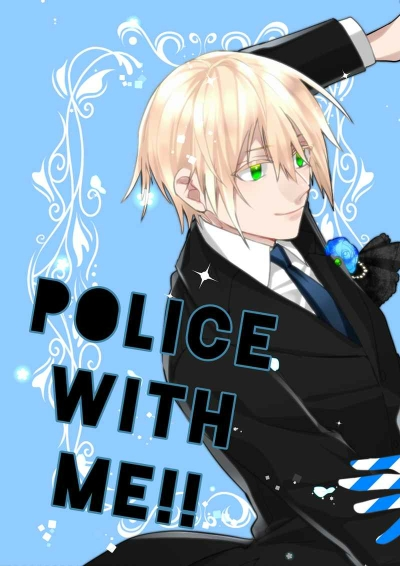 POLICE With ME!! Ue