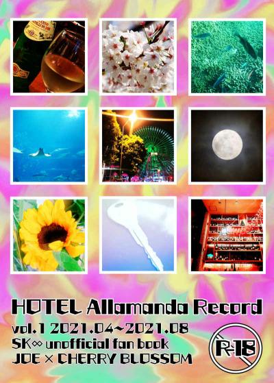 HOTEL Allamanda Record vol.1