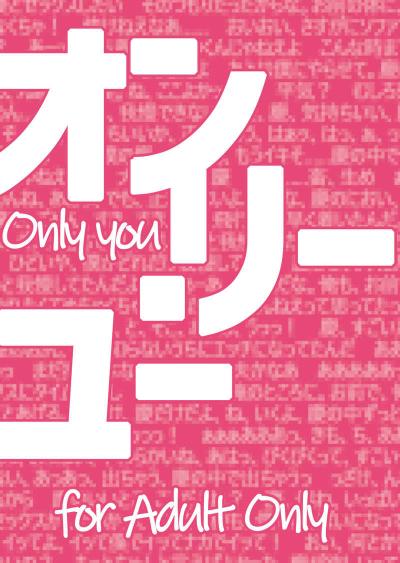 Onri Yu