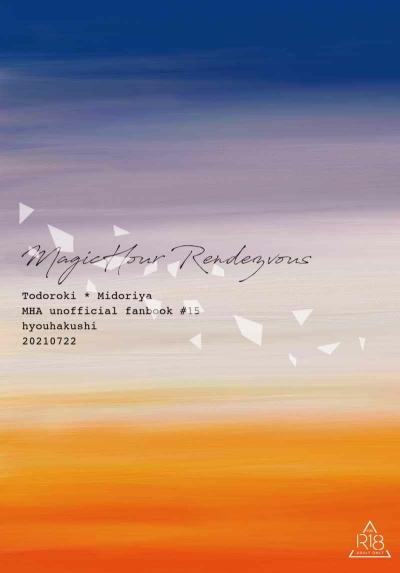 MagicHour Rendezvous