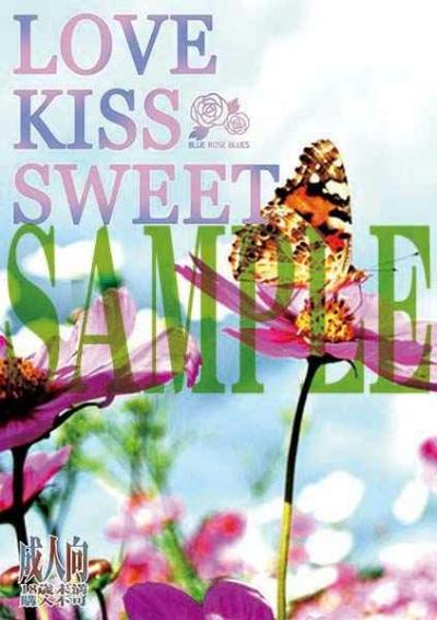 LOVE KISS SWEET
