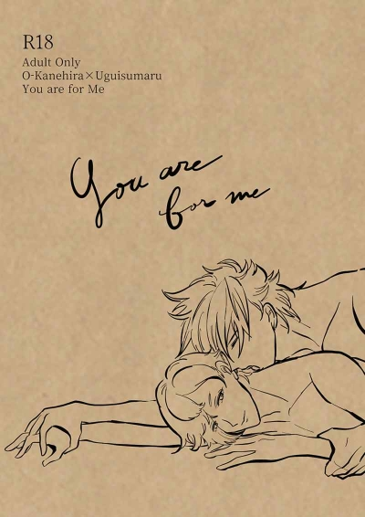 You are for Me