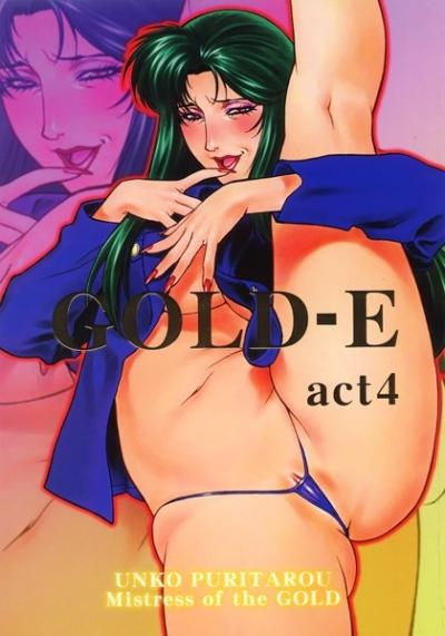 GOLD-E act4