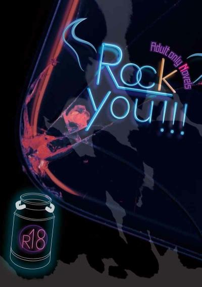 Rock You!!!