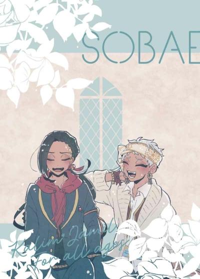 SOBAE