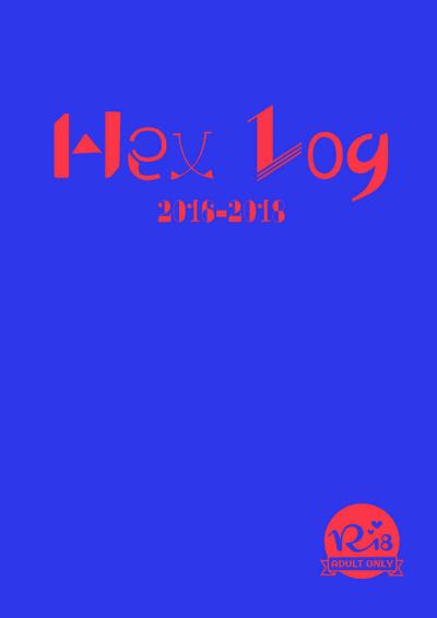 Hex Log 2016-2018