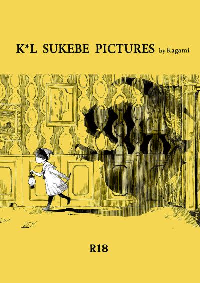 K*L SUKEBE PICTURES