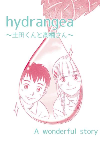 Hydrangea~ Tsuchida Kunto Takahashi San ~
