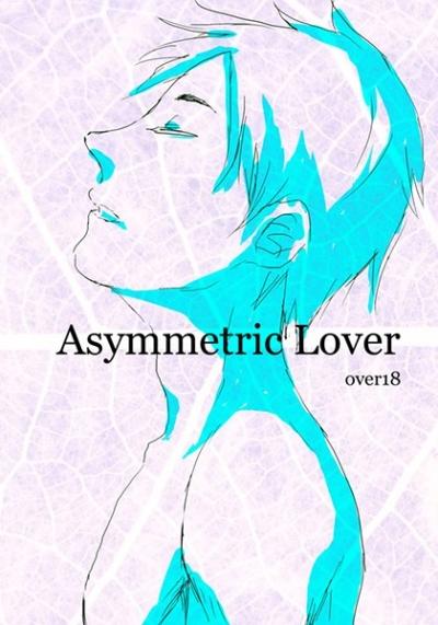 Asymmetric Lover