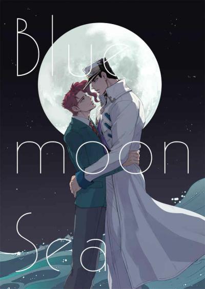 Blue Moon Sea