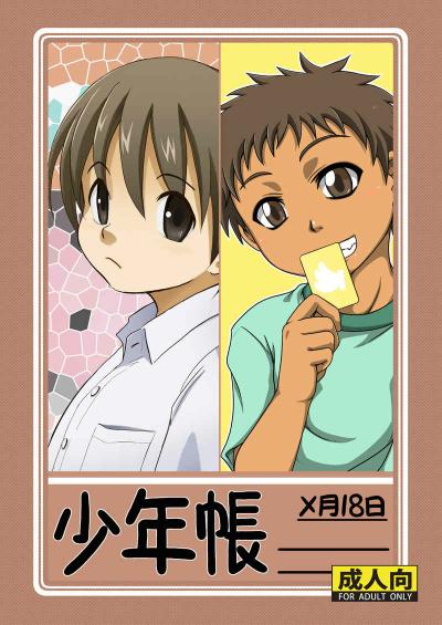 Shounen Chou X Gatsu 18 Nichi