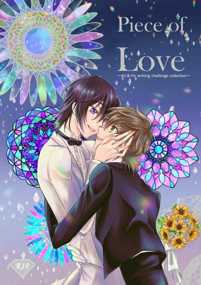 Piece Of Love Gen Paro Wandoro Han