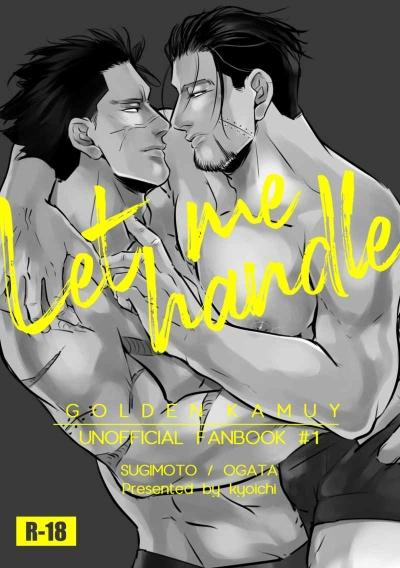 Let Me Handle