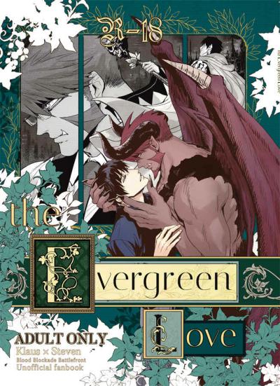 the Evergreen Love