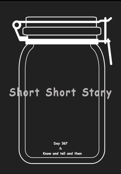 Short Short Story