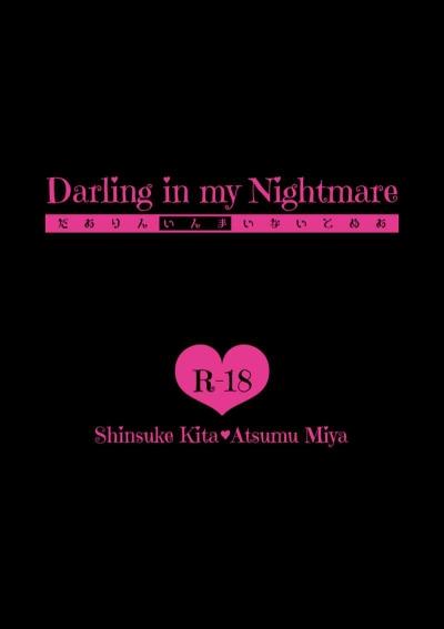 Darling in my Nightmare
