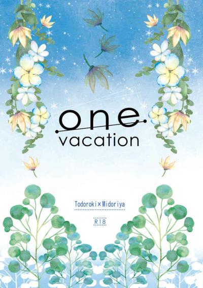 one/vacation