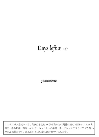 Days Left
