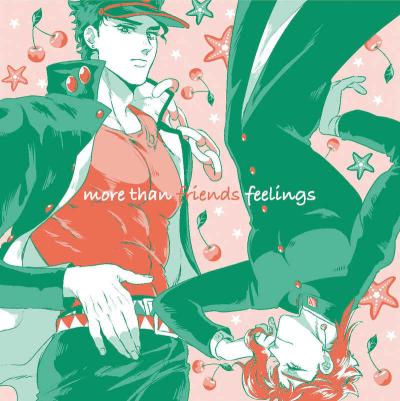 More Than Friends Feelings