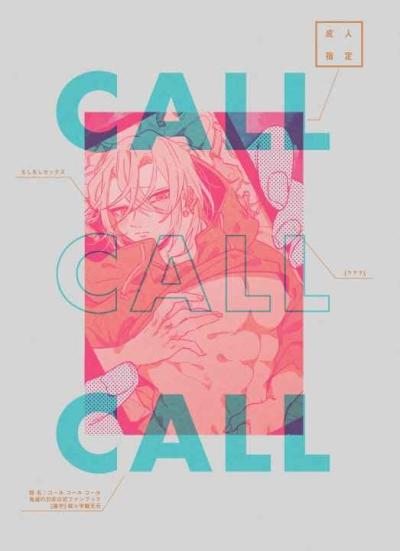 CALL CALL CALL